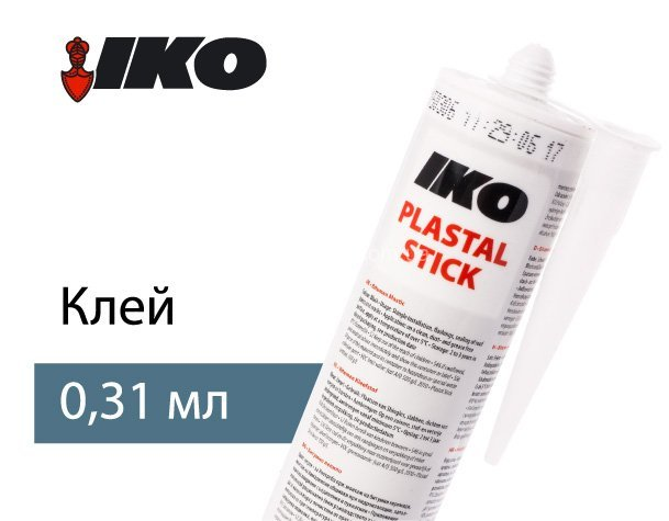 Клей Plastal Stick 310 ml